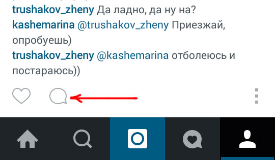 How to reply to Instagram comment