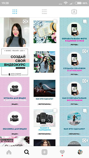 7 tips for promoting a business on Instagram