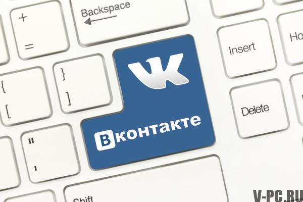 how to disable vkontakte video