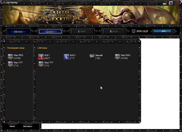 The client is ready to play Warcraft 3