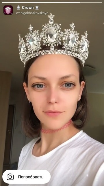Instagram mask with a crown