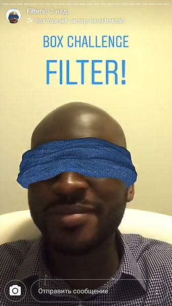 whom to subscribe to receive Instagram masks - blindfold