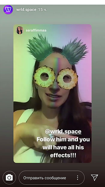 how to get masks on instagram pineapple