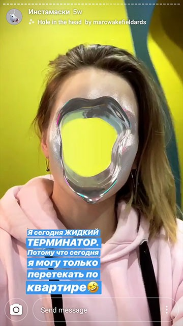 where to get masks on instagram - terminator