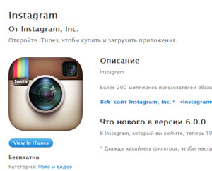 Where to download Instagram for iPhone