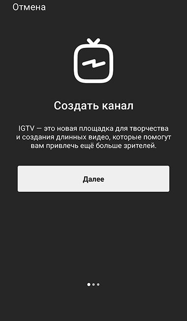how to watch igtv instagram video