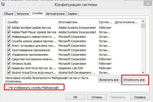 Check the box Do not display Microsoft services