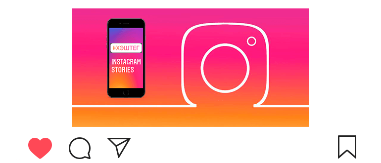 How to add hashtags to Instagram history