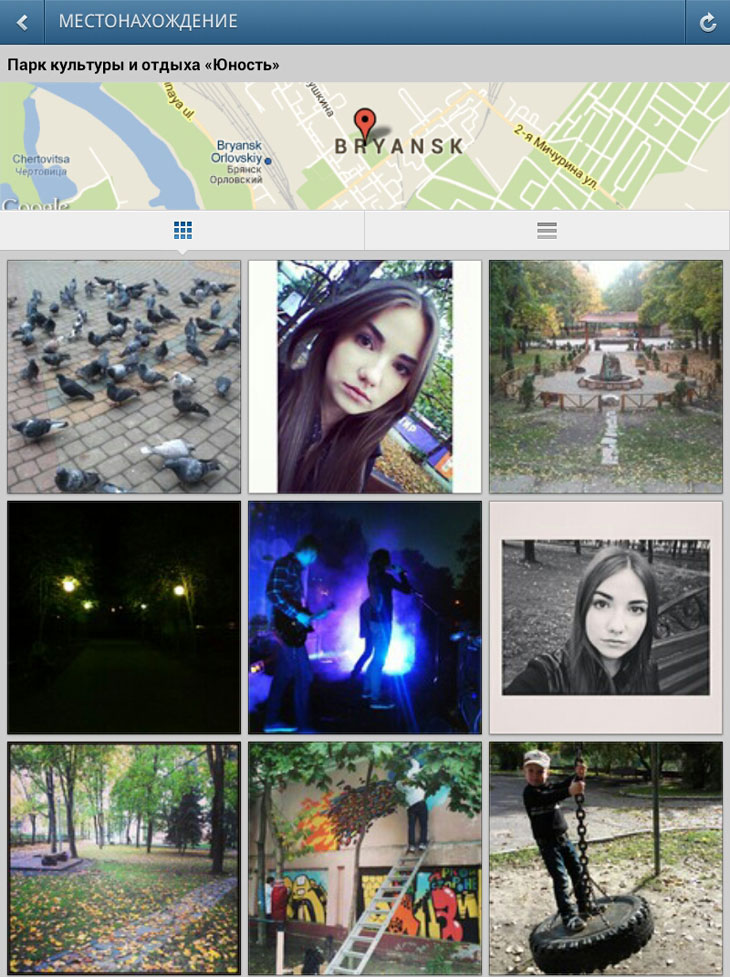 How to add location on Instagram photo