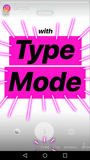 type mode on Instagram stories