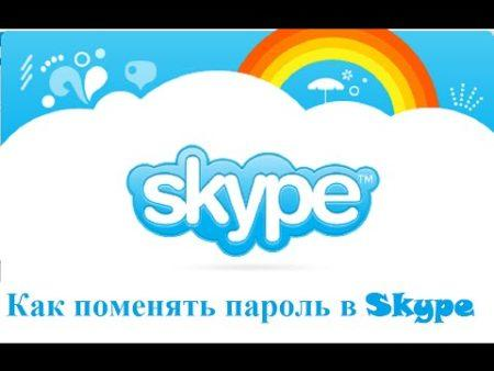 How to change the password on Skype