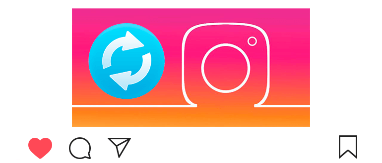 How to update Instagram to the latest version