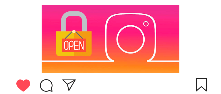 How to open a profile on Instagram