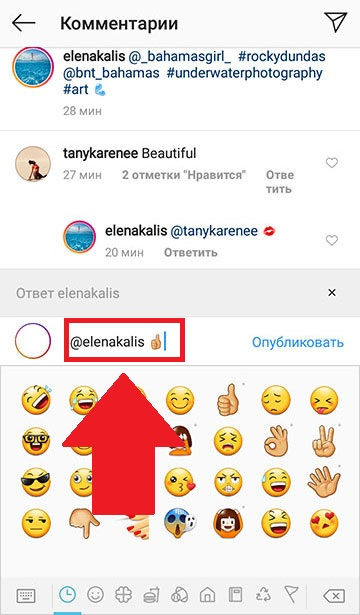 how to mark a person response in instagram comments