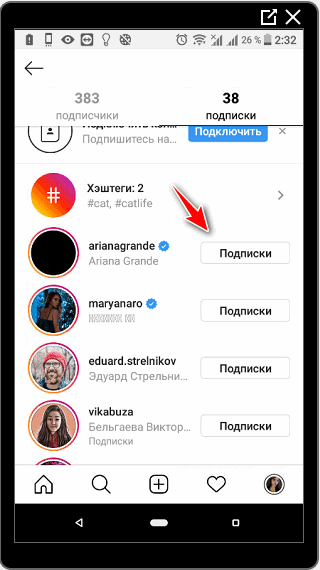 Unsubscribe on Instagram
