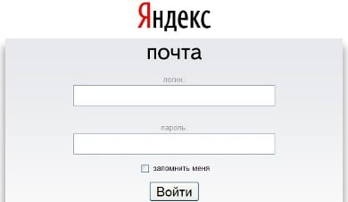 Login to Yandex.Mail