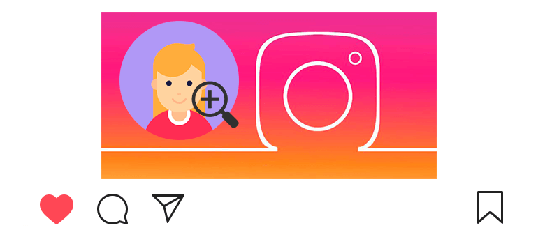 How to see the profile picture on Instagram