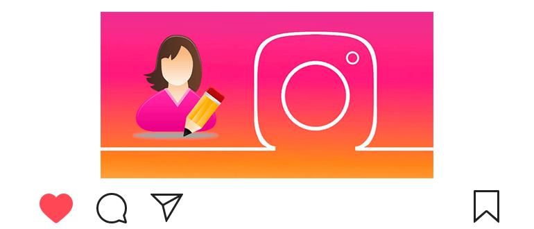 How to edit profile on Instagram