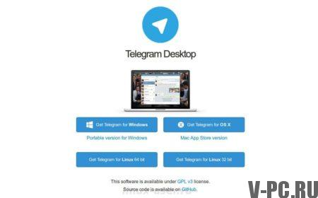 Download Telegram to computer