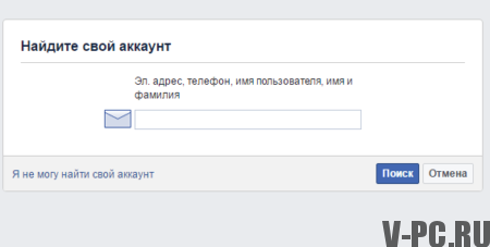 I can not enter the page on Facebook what to do