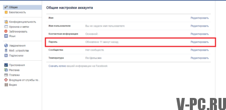 how to find out your password on facebook