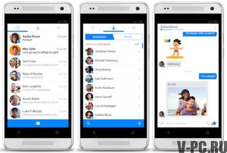 How to communicate on Facebook via messenger