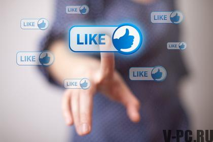 how to win Facebook likes