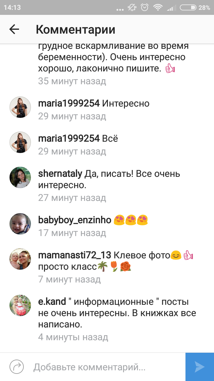 I do not see comments on Instagram