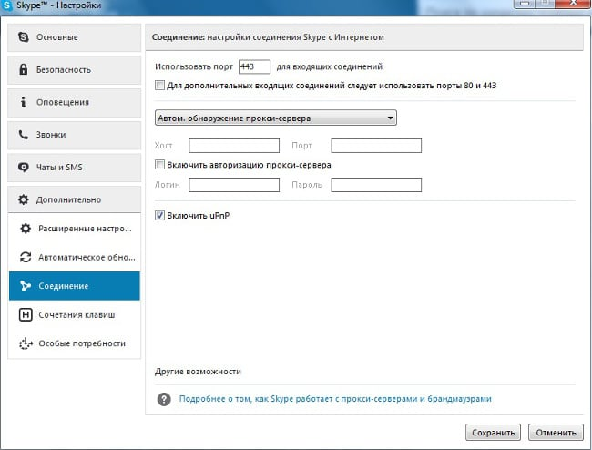 Change Skype Connection Port