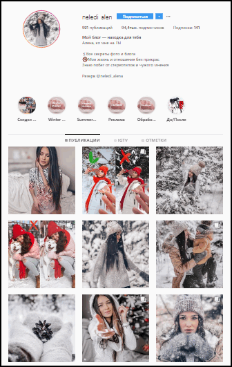 Example page on Instagram photo processing