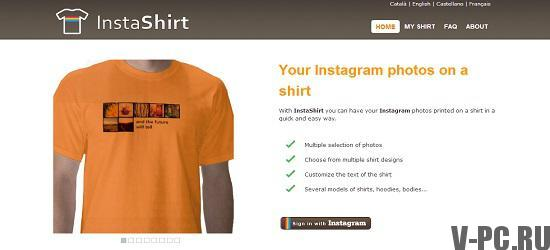 print photos on Instagram clothes