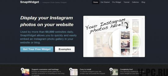 create a blog from instagram