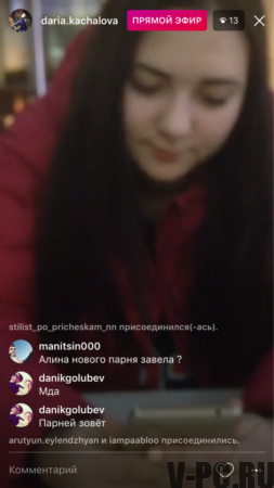 record broadcast on instagram