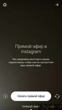 how to start broadcasting on instagram