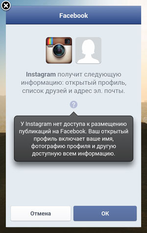 How to register on Instagram from Facebook