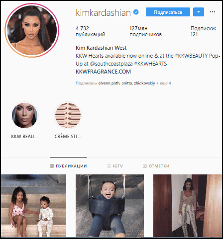 Kim Kardashian on Instagram