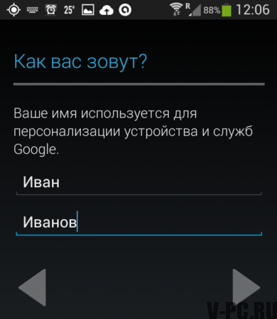 Register Google Play on Android