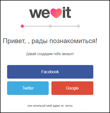 Register at WeHeartIt